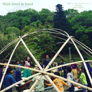 世界をタイコの和でつなぐ4  Walk hand in hand