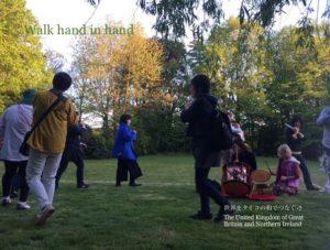 世界をタイコの和でつなぐ7 Walk hand in hand